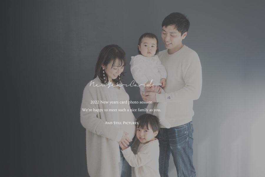 11月23-24/27-28 年賀状撮影会 in 東小金井スタジオ